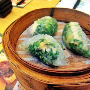 Spinach Dumpling with Shrimp