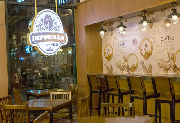 Dipdenza Coffee
