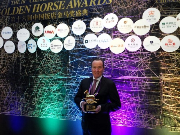 Marco Polo Ortigas Manila wins the China Industry Golden Horse Award.jpg
